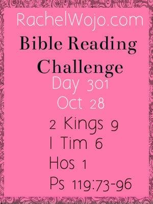 biblereadingchallenge_day301